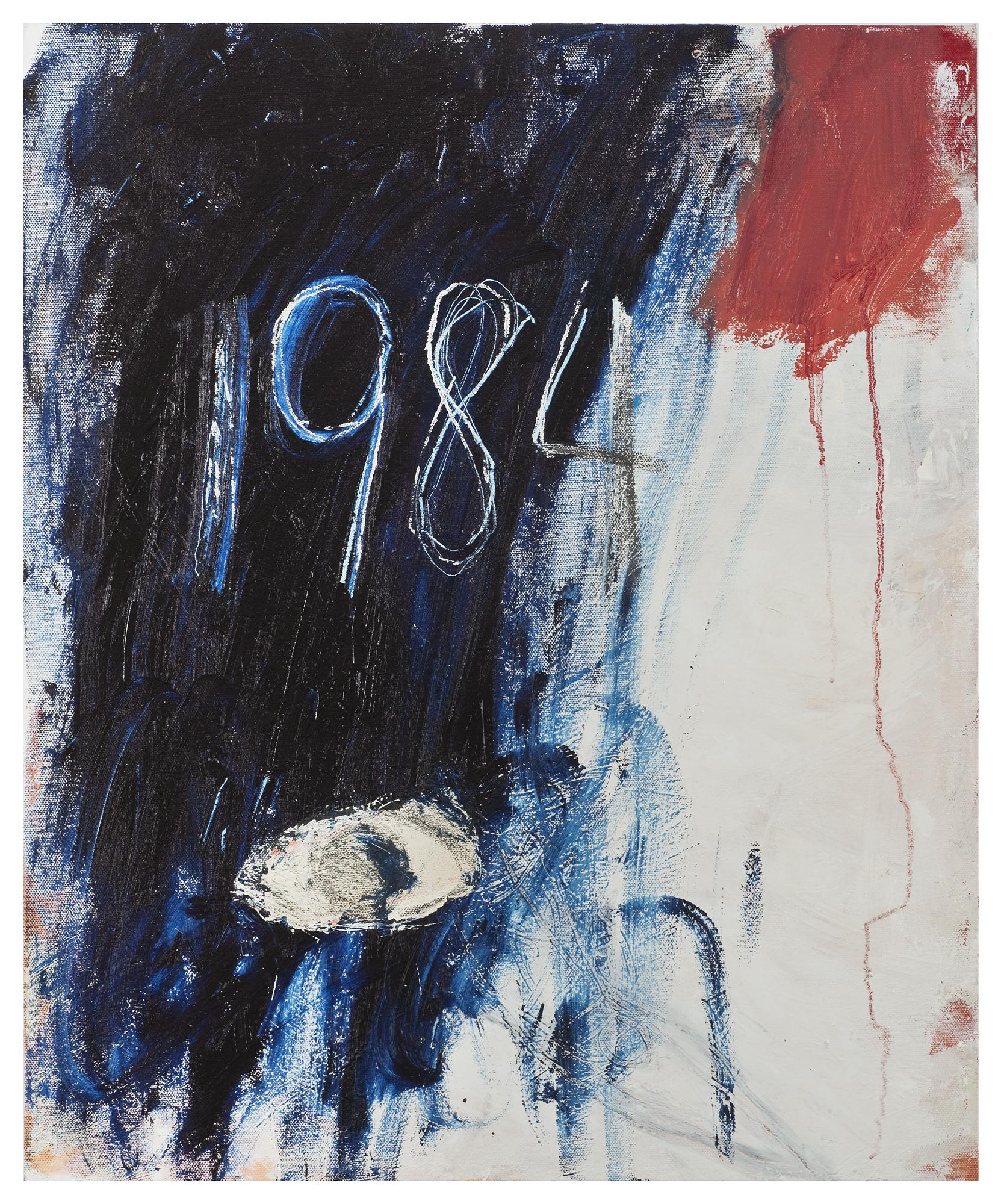 BLUE-1984